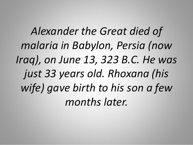 alexanders title as the great is In the public's mind, few well known conquerors in history match the exploits of  alexander the great in just a few years, from 334-330 bc, alexander would go.