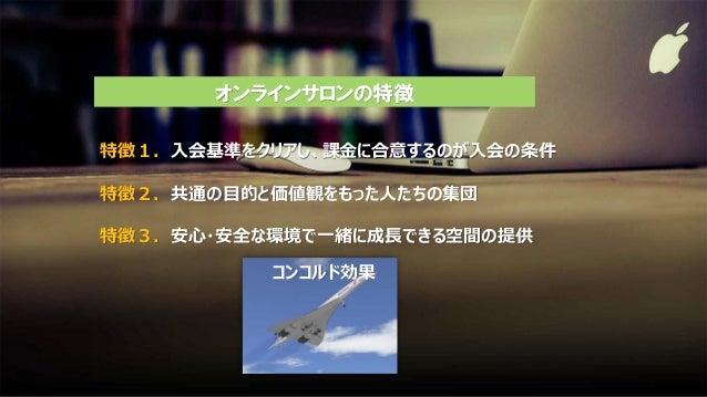 Bydstudy#26 nagasawa Slide 3