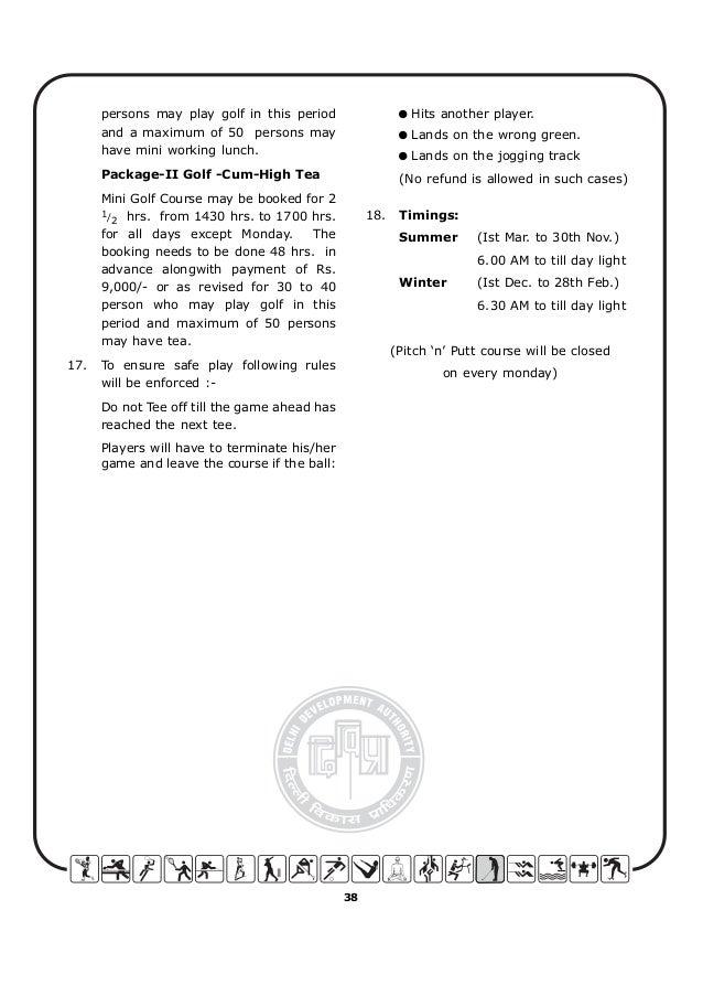 Bye laws of DDA sports complex