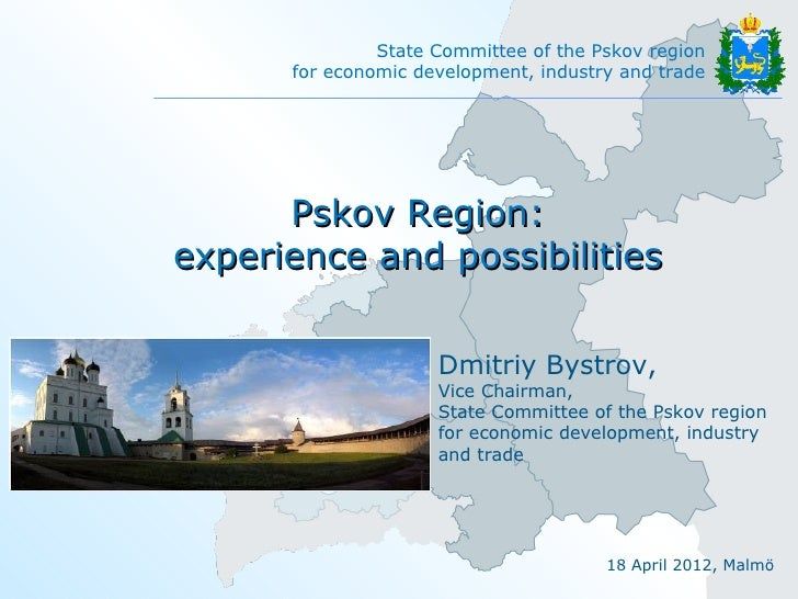 State Committee of the Pskov region      for economic development, industry and trade      Pskov Region:experience and pos...