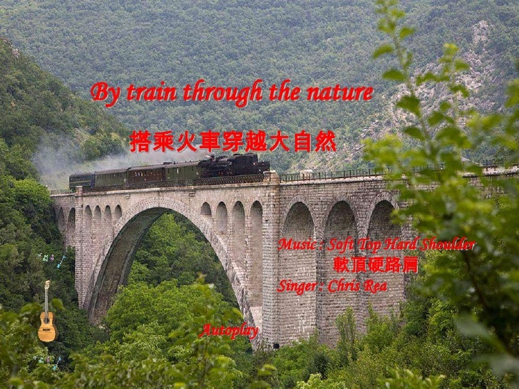 By train through the nature    搭乘火車穿越大自然                         Music : Soft Top Hard Shoulder                           ...