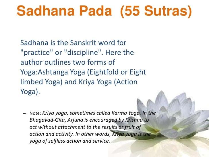 The Secret Of The Yoga Sutra Samadhi Pada PDF EPUB Download