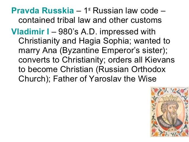 byzantine empire russia vocabulary. Black Bedroom Furniture Sets. Home Design Ideas