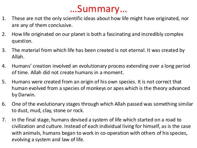 Summary of Holy Quran Part 2 (Surah No 1 Fatihah / Chapter No 1 The Opening)