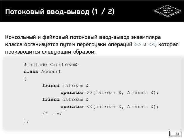 C член данные friend