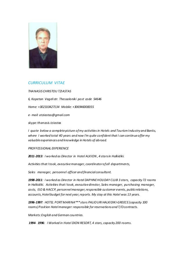 Cv Thantziastas New 11122014