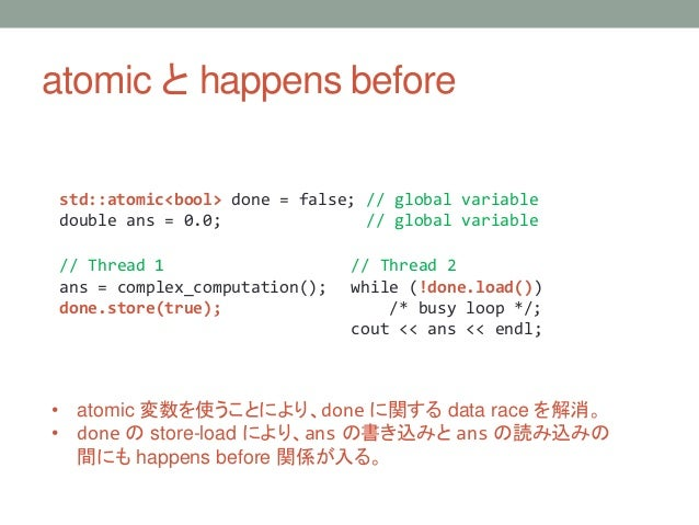 atomic と happens before std::atomic<bool> done = false; // global variable double ans = 0.0; // global variable // Thread ...