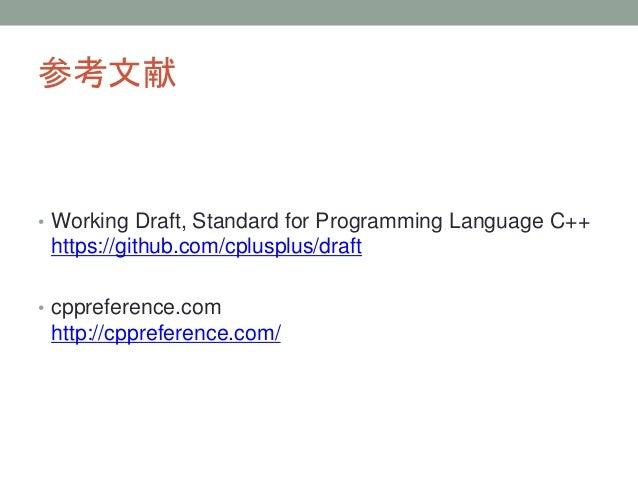 参考文献 • Working Draft, Standard for Programming Language C++ https://github.com/cplusplus/draft • cppreference.com http://c...