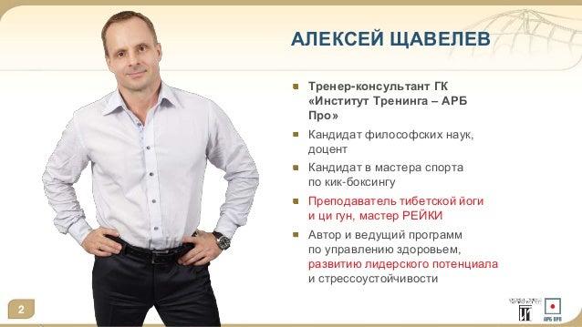 Cтратегия жизни Slide 2