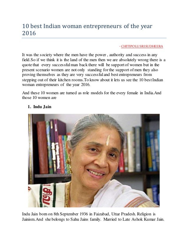 10 best Indian woman entrepreneurs of the year 2016 - CHITIPOLUSRISUDHEERA It was the society where the men have the power...