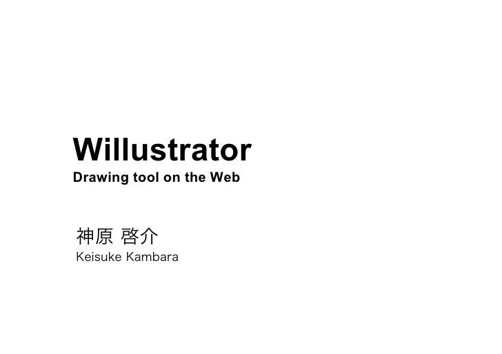 Willustrator Drawing tool on the Web