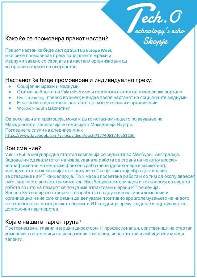 Techo.mk Sponsorship Package Slide 2
