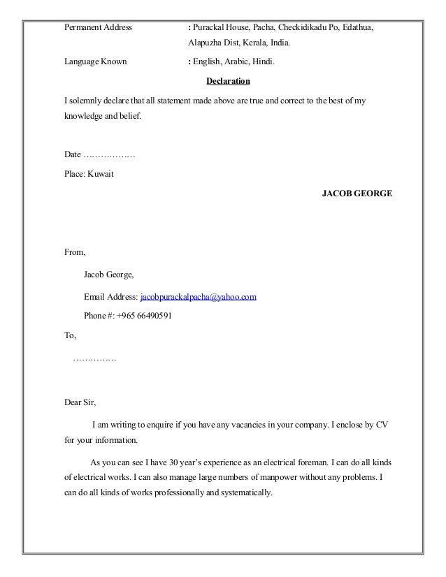 biodata copy