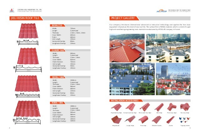 Product Catalogue Jieli Roof
