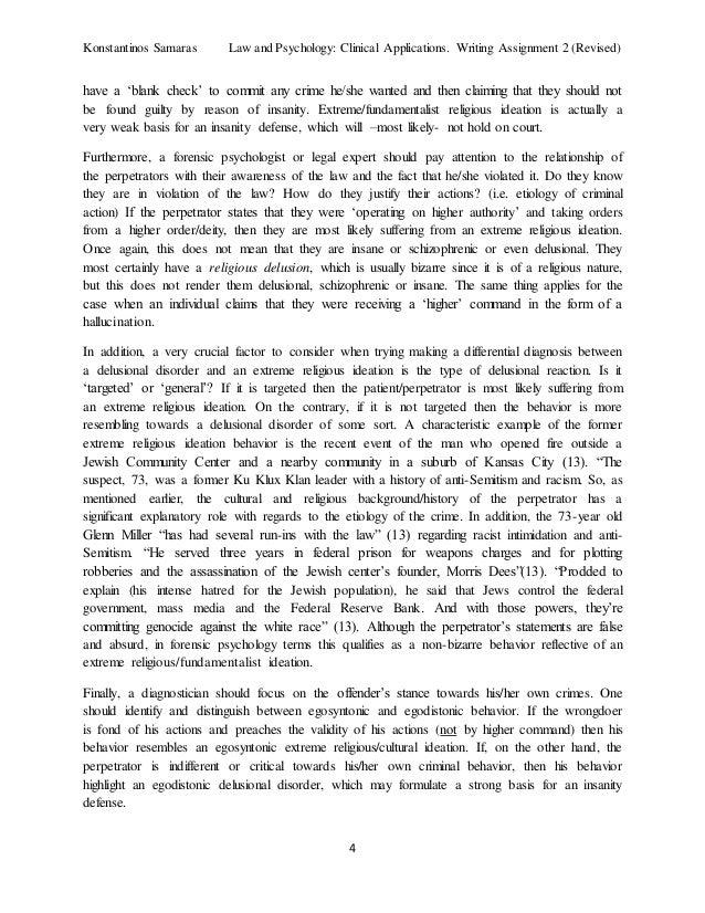 smart technology essay muet