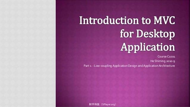 MVC for Desktop Application - Part 1