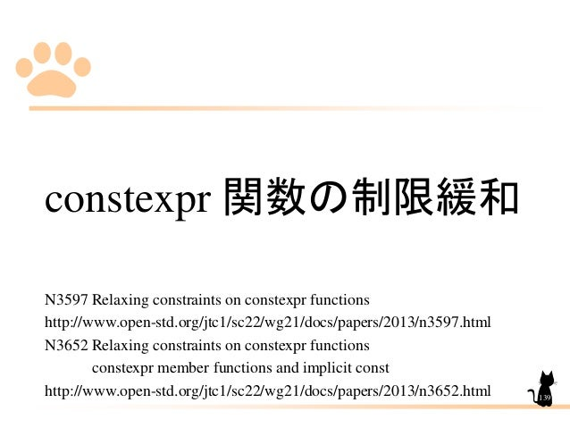 constexpr 関数の制限緩和 N3597 Relaxing constraints on constexpr functions http://www.open-std.org/jtc1/sc22/wg21/docs/papers/201...