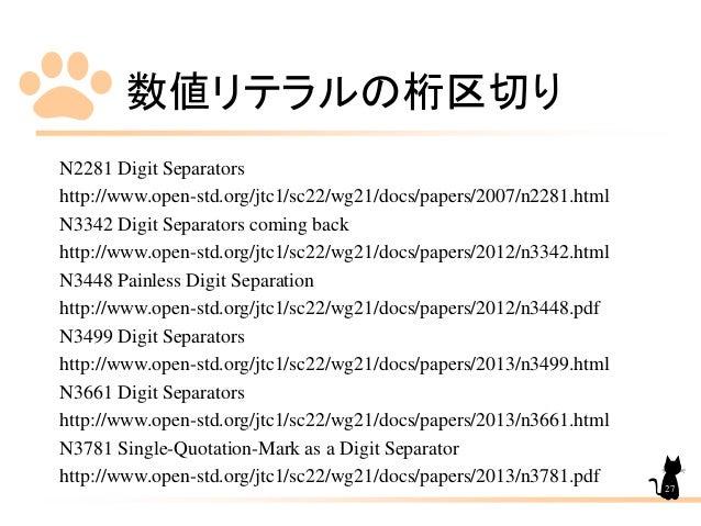 数値リテラルの桁区切り N2281 Digit Separators http://www.open-std.org/jtc1/sc22/wg21/docs/papers/2007/n2281.html N3342 Digit Separato...