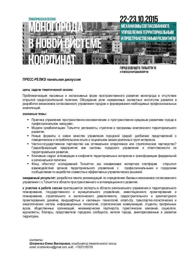 Электронный адрес емейл храмов дмитрий юрьевич член правления союза архитекторов самары