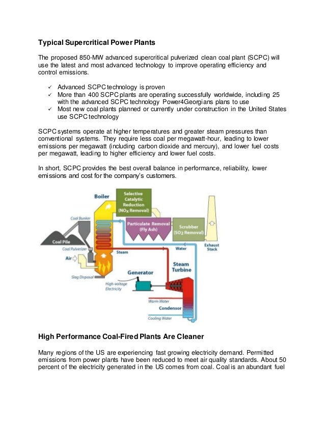 what is supercritical technology in power plant