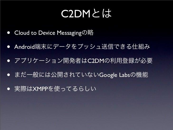 C2DM Slide 3