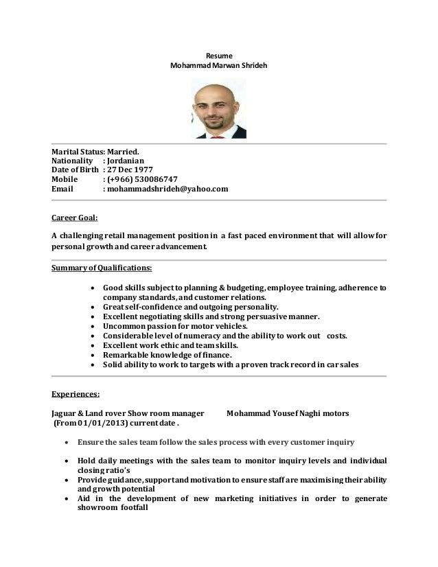 marital status in resumes
