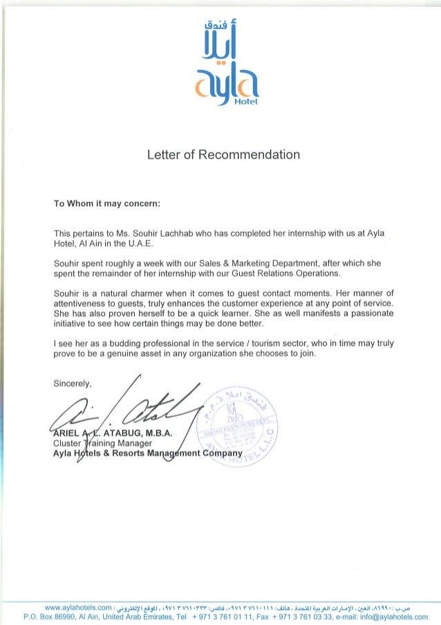 Recommendation Letter - Souhir Lachhab (1) (1)