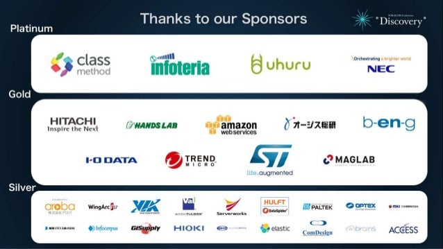 SORACOM Conference Discovery 2017 | C3. IoT x 金融・決済 Slide 2