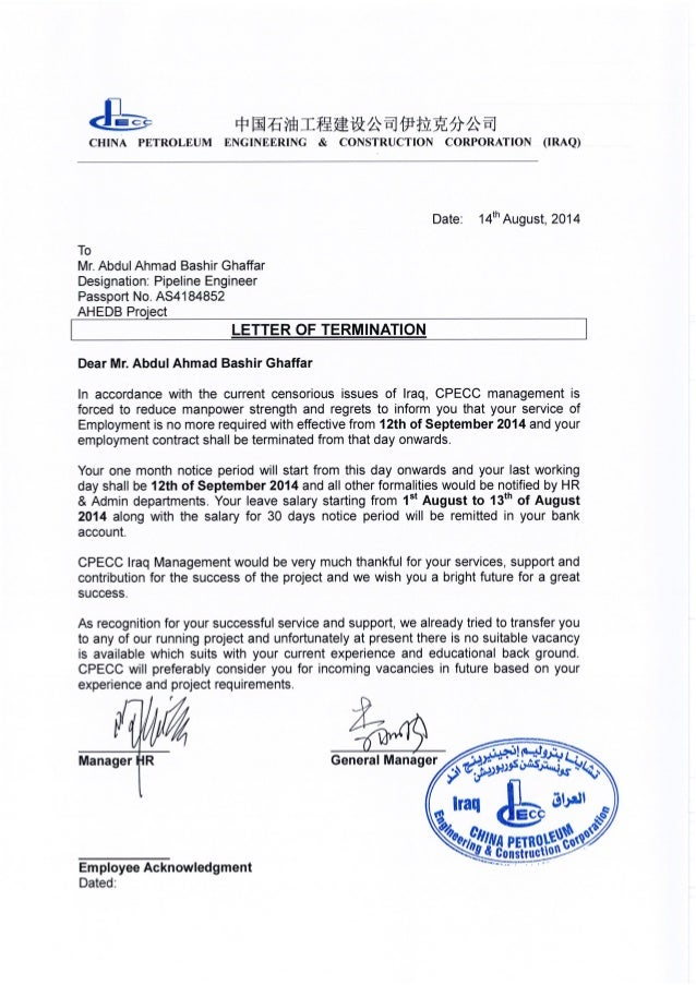 Termination Letter and Expereince Certificate of Mr. Abdul Ahmad Bash…