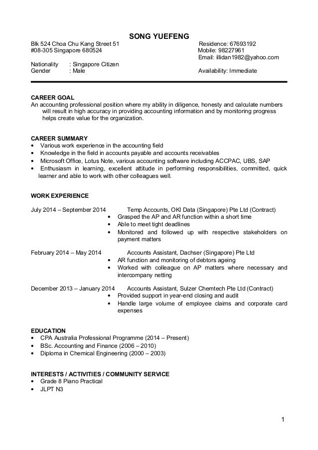 song yuefeng resume chrono1