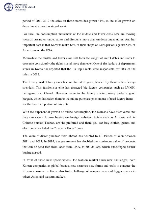 essay on computer in english  words essay of cricket water cycle