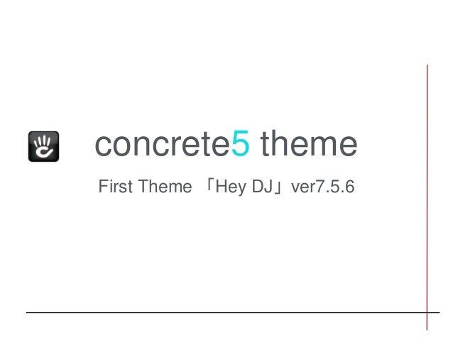 concrete5 theme First Theme 「Hey DJ」ver7.5.6 1
