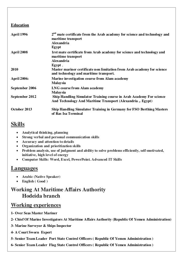 Ad Director Cover Letter. Social Media Cover Letter. Government ...