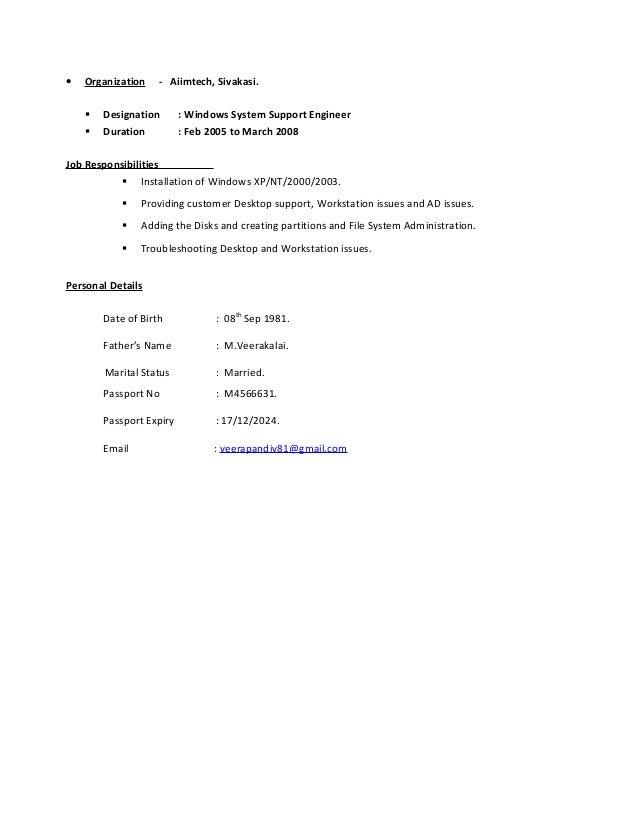 Network Systems Engineer Cover Letter Sample Resume Cover Letter ...