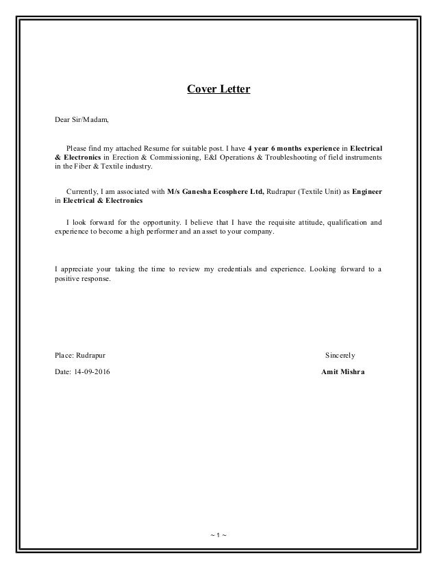 Cv amit mishra for Dear sirs and madams cover letter
