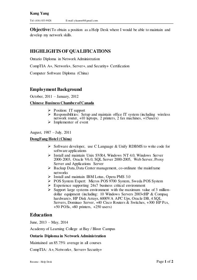 Service Desk Technician Sample Resume Safety Specialist Sample