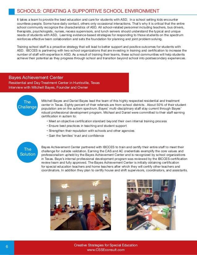 QAD Certification Program. Study Guide