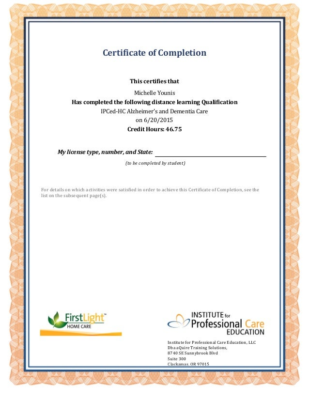 Qualification Certificate Of Completion Report1