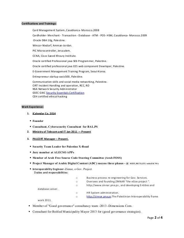 ibrahimabubakr cv 0615