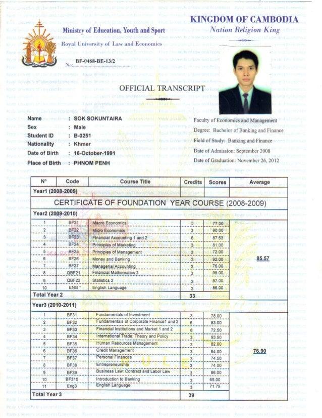 official transcript bachelor degree pdf