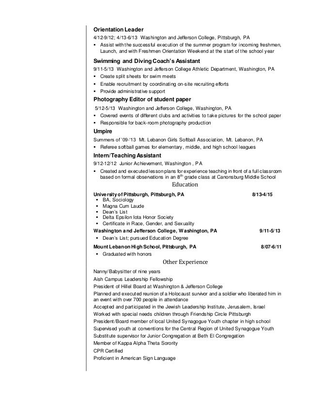 orientation leader resume