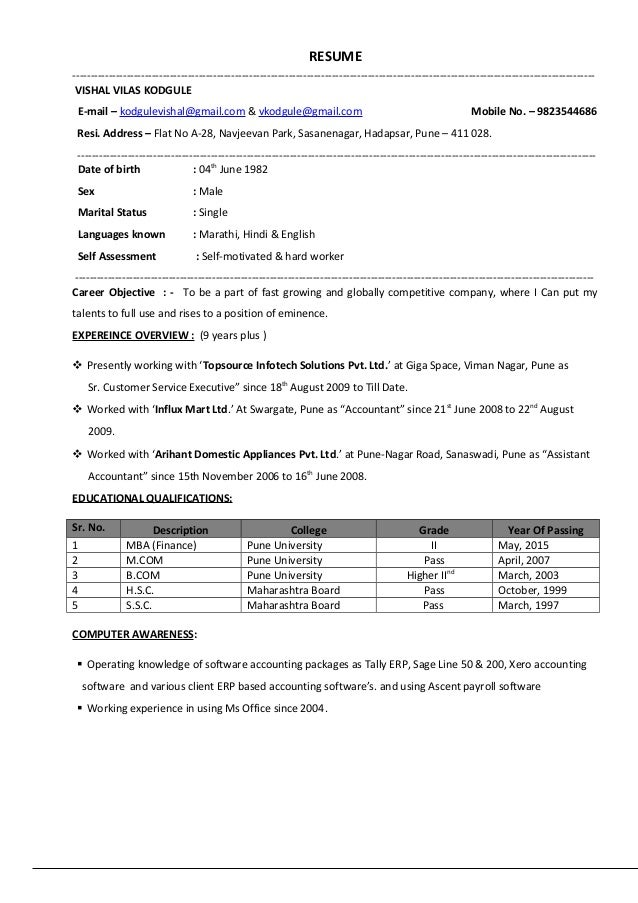 updated resume vishal kodgule