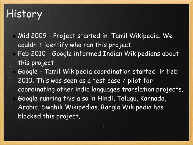 A-Review-on-Google-Translation-project-in-Tamil