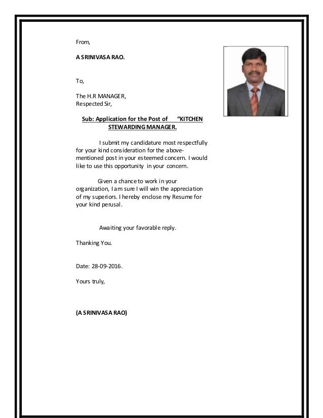 resume of srinivas