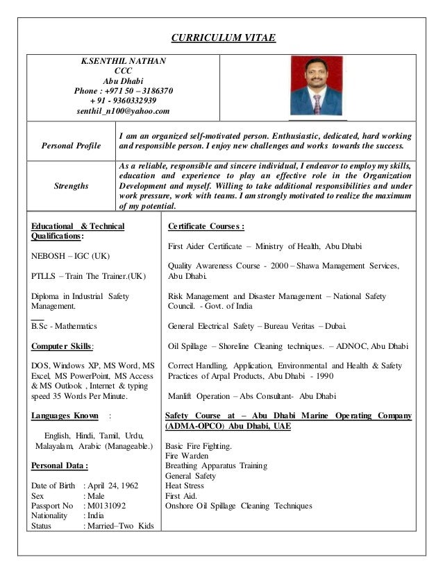 hse-officer-cv-1-638 Safety Engineer Resume Format on mba freshers, sample functional, templates free, ojt sample, for doctors, job apply, what best, for tech students,