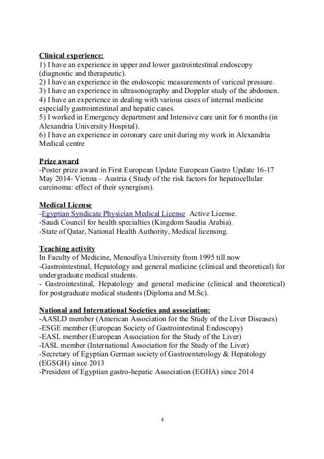 medical student resume