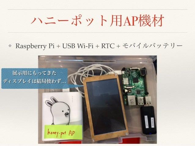 C90 Wi-Fi: ららら、(無線的に)素敵なComiket Space