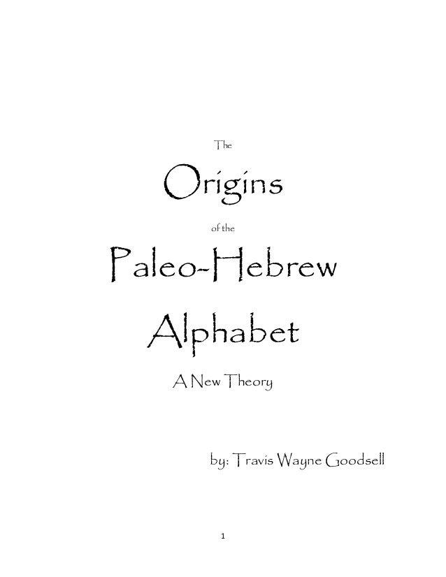 New Books The Origins Of The Paleo Hebrew Alphabet