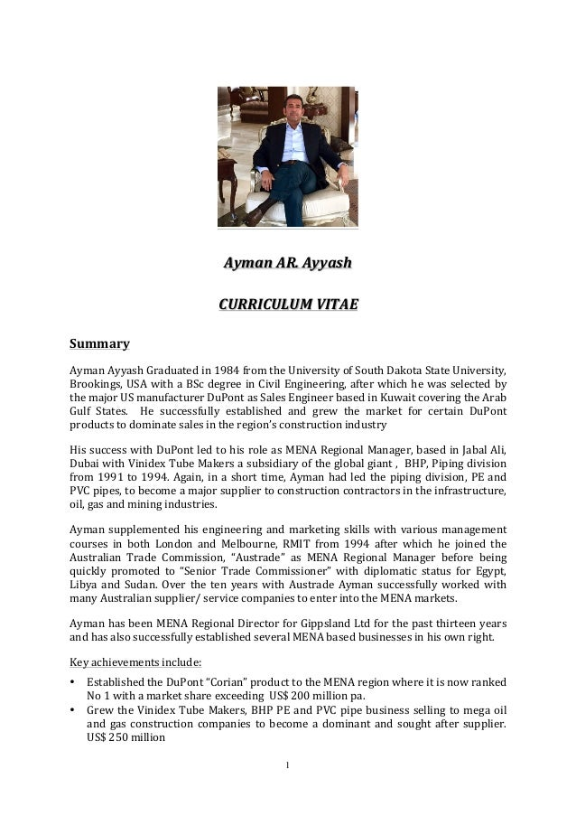 Ayman CV short version July 2015