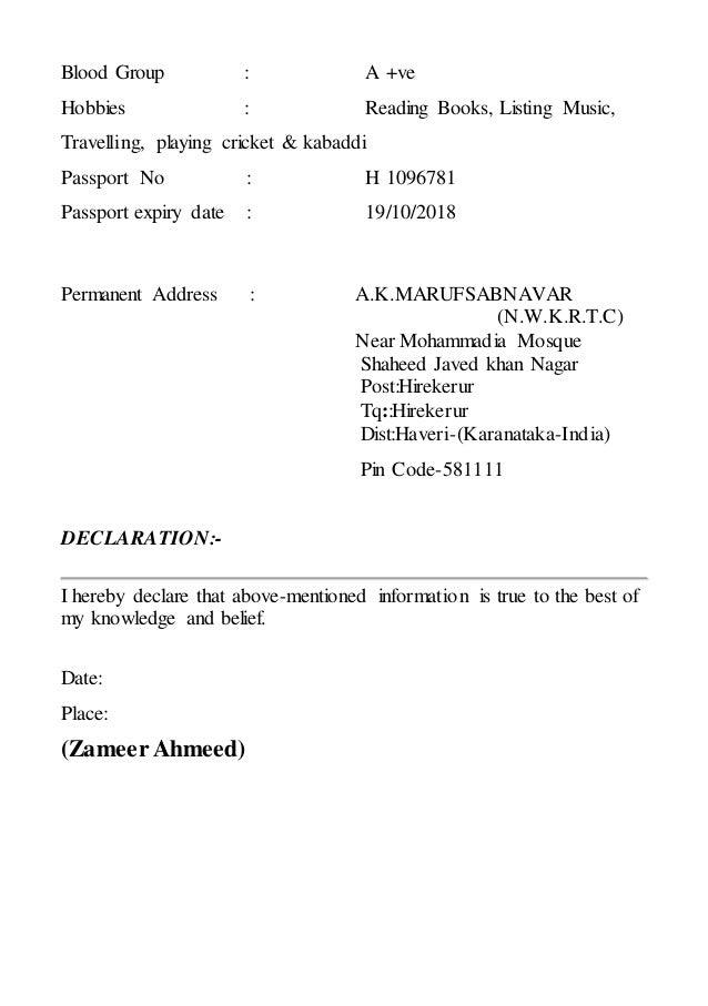 Zameer Revised Resume 21 09 2014